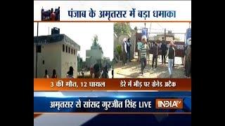 Punjab will not let terror take roots again: Amritsar MP Gurjeet Singh on grenade attack