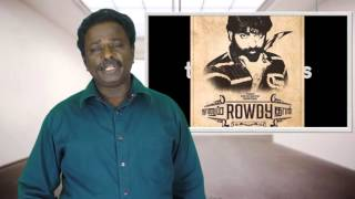 Naanum Rowdydhaan Review - Naanum Rowdy Thaan, Vijay Sethupathy, Anirudh, Nayanthara - Tamil Talkies
