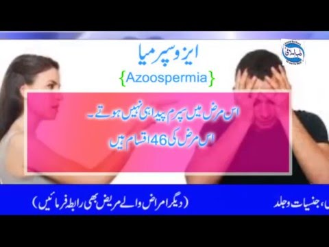azoospermia-treatment