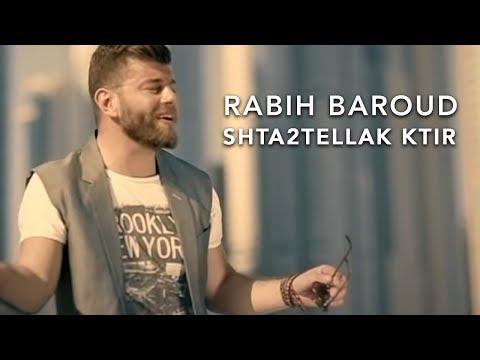 rabi3 baroud ya hob
