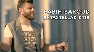 Rabih Baroud - Shta2tellak Ktir (Official Music Video) | ربيع بارود - اشتقتلك كتير