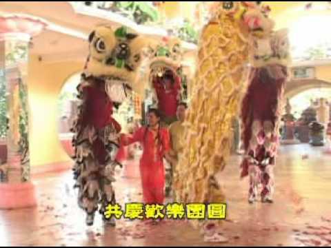 Kitdear-Lien Khuc Chuc Xuan=