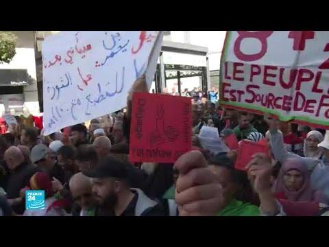 تجدد مظاهرات الطلاب في الجزائر  - نشر قبل 45 دقيقة