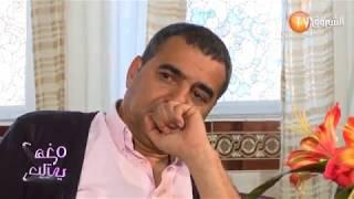 oulbachir ahmed اولبشير أحمد تيارت