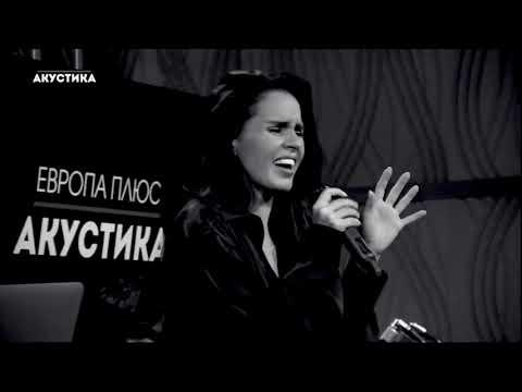 Zivert & Ратмир Шишков - Не любишь (13 ноября 2020)