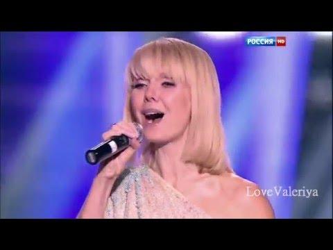 Валерия, Анна Шульгина - Ты моя