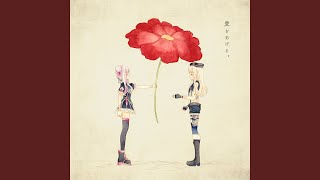 HIMEHINA - 溺れるほど愛した花