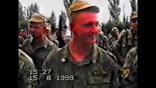242 гв МСП 1999