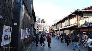 4K【京都 祇園 舞妓 Kyoto Gion Maiko】High angle Kyoto sightseeing 徒歩動画