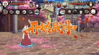 Naruto Mobile 3Hokage All kill