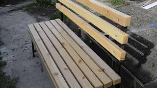Скамейка для ДАЧИ -своими руками.