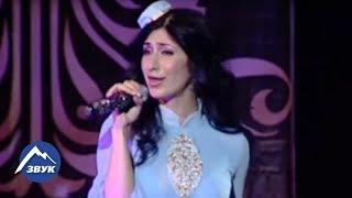 Смотреть клип Анжелика Начесова - Влюбленный Волк
