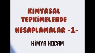 11-KİMYASAL TEPKİMELERDE HESAPLAMALAR(1.KISIM)|GÜNCEL MÜFREDAT|10.SINIF| TYT