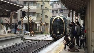叡山電車「ひえい」出町柳行き第1便目到着・発車