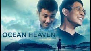 Okyanus Cenneti (海洋天堂)2010 drama