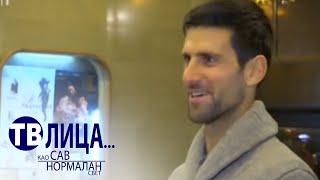 TV lica: Novak Đoković, specijal