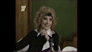 """Алла Пугачёва в телепрограмме """"ТВ календарь"""" (май, 1998 года)"""