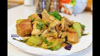 МЯСО ПО-ДАЧНОМУ.Вкусный рецепт мяса с овощами.