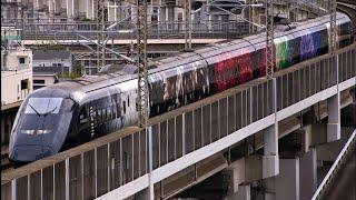 現美新幹線 上野行団体臨時列車
