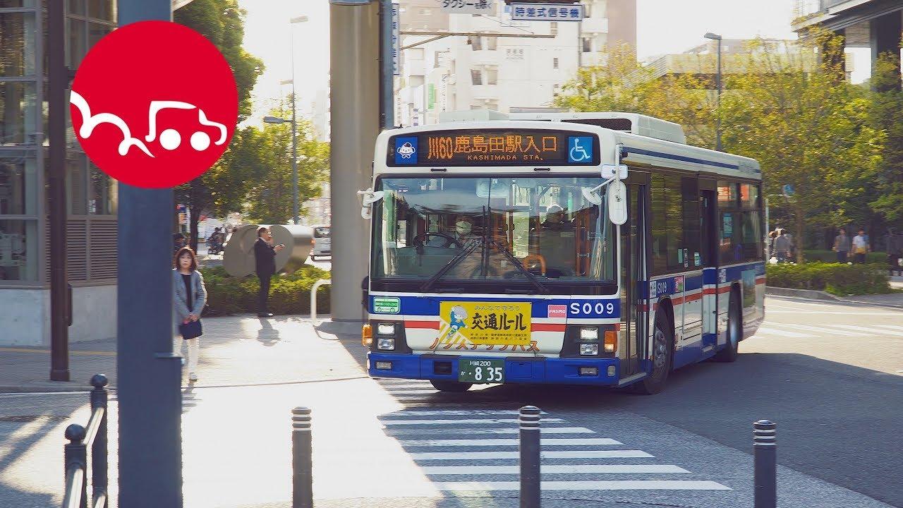 Автобусы в Токио, общественный транспорт в Японии — Chepolinko для Drom.ru
