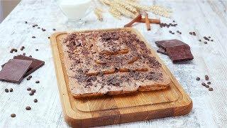 Торт шоколадно-кофейный без выпечки - Рецепты от Со Вкусом