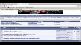 Заработок на форумах с оплатой за сообщения: лучшие форумы(, 2014-02-06T17:45:11.000Z)