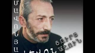Levon Shmavonyan - Curt ashun.mp4