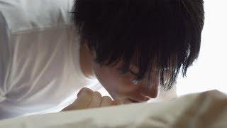 """鈴木伸之、無邪気に""""じゃれあいキス"""" 動画「究極の朝キス動画 presented by DENTISTE'」 「無邪気な彼編 #じゃれあいキス」 thumbnail"""