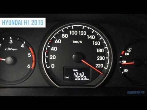 Крутилка, подмотка, моталка спидометра Hyundai H1 2015 Хюндай