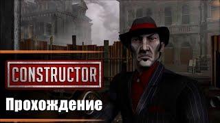 Constructor HD - Прохождение. Гайд по войне