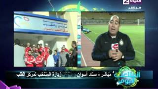 بالفيديو.. سيف زاهر: الأهلي يدخل في مفاوضات جادة مع إبراهيم صلاح