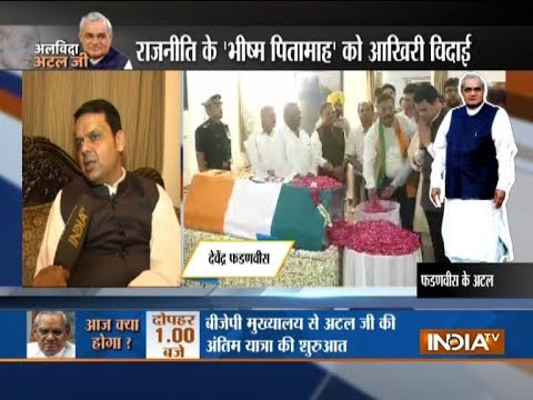 Leaders express grief over Atal Bihari Vajpayee's death