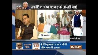 Leaders express grief over Atal Bihari Vajpayee's death