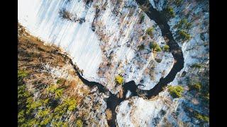 Река Воймега, Московская область. 29.02.2020