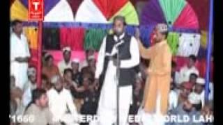Video Pa Da Amina To Lal Mari JohliBy Shah Adnan Faridi download MP3, 3GP, MP4, WEBM, AVI, FLV Mei 2018