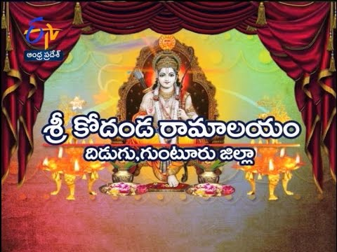 Teerthayatra - Sri Kodanda Ramalayam Didugu, Guntur district - 25th May 2016 - తీర్థయాత్ర –