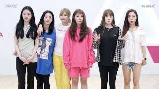 Apink 에이핑크 1도 없어 안무영상 & ver. (Choreography Video)
