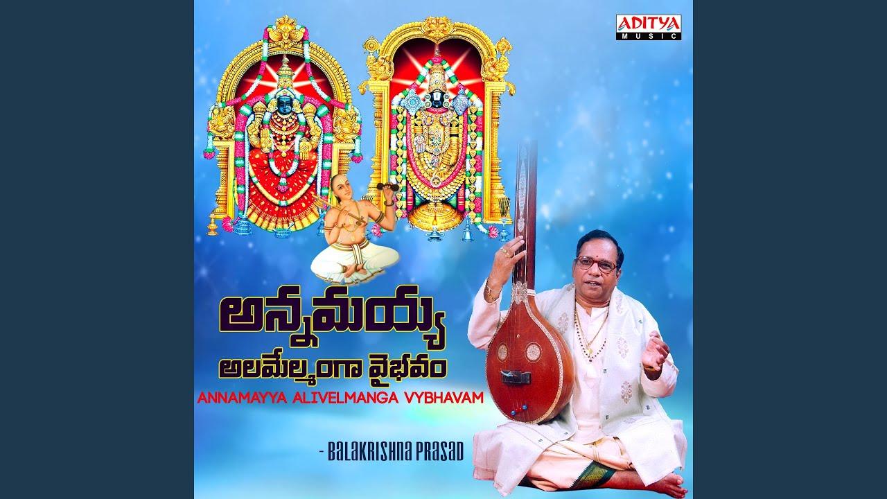 Download Garudadri Vedadri