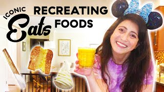 Recreating Disney's Most Famous Recipes: Dole Whip, Churros & Grilled Cheese!