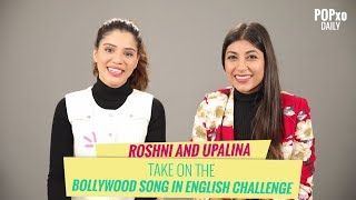 Roshni & Upalina Take On The Bollywood Song In English Challenge - POPxo