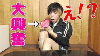 【遊戯王】女性視聴者のプレゼントからとんでもないモノが出てきました!!!!!