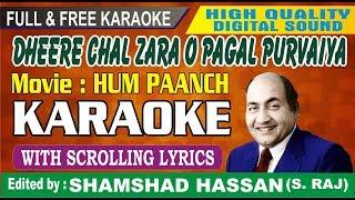 Dheere Chal Zara O Pagal Purvaiya Karaoke - Md. Rafi - Hum Paanch Movie - Shamshad Hassan
