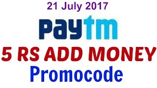 Paytm 5 RS Add money promocode 100% working