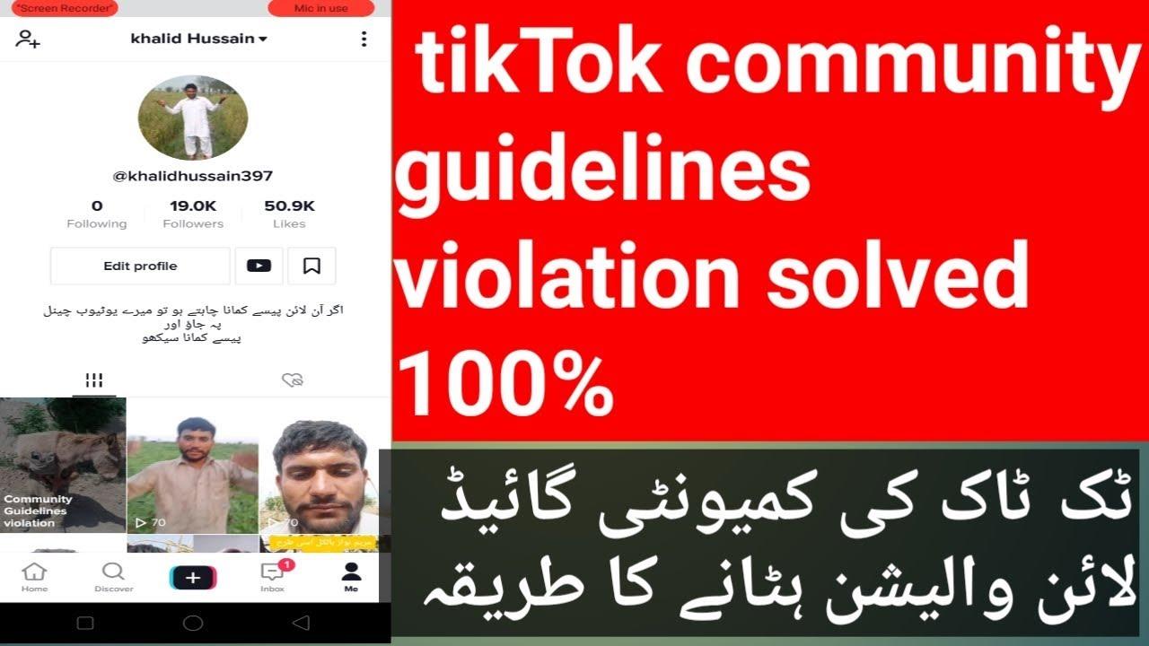 TikTok Down: Invalid Parameters & Zero Follower Issues Strike Again