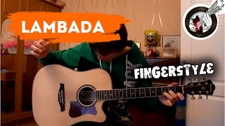Lambada - fingerstyle guitar (+English subs) | урок + табы(Free tabs (choose from the list): http://alexmercy.com/tabshop/index.php?to_lang=en → Facebook: https://www.facebook.com/fingerstyle.arrangements/ → Site: ..., 2012-10-23T01:30:55.000Z)