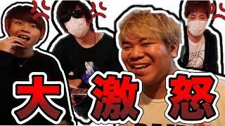 【最俺メンバー激怒】こーすけの現在の体重抜き打ちチェック! thumbnail