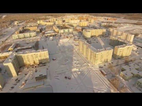город кодинск знакомство