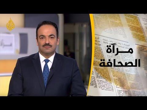 مرآة الصحافة الثانية 18/11/2018  - نشر قبل 12 دقيقة