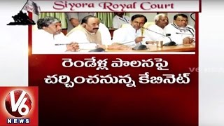CM KCR To Hold Telangana Cabinet Meeting On June 3rd V6 News