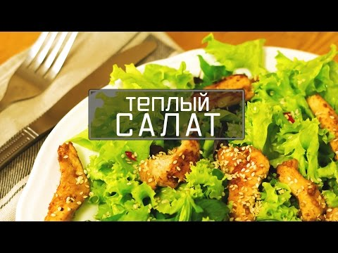 Салат с ананасами и курицей изысканно, вкусно и легко